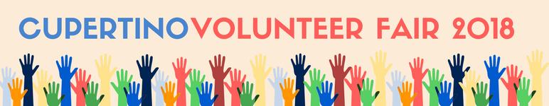 Cupertino Volunteer Fair Webpage Banner